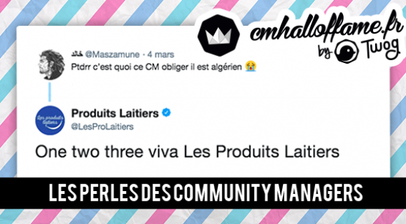 Image de couverture de l'article : CM Hall of Fame : les Perles des Community Managers