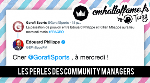 Image de couverture de l'article : CM Hall of Fame : les Perles des Community Managers #20