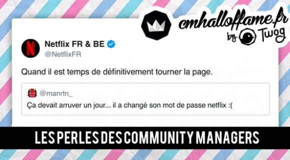 Image de couverture de l'article : CM Hall of Fame : les Perles des Community Managers #23