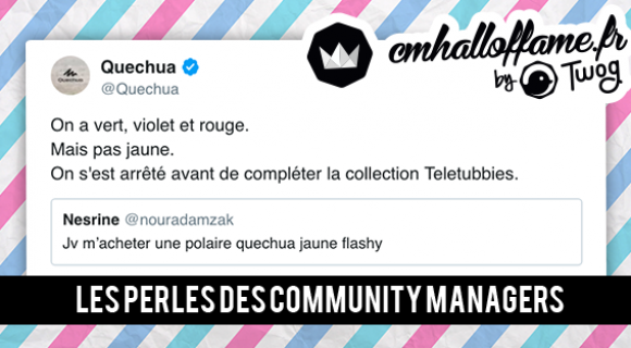 Image de couverture de l'article : CM Hall of Fame : les Perles des Community Managers #24