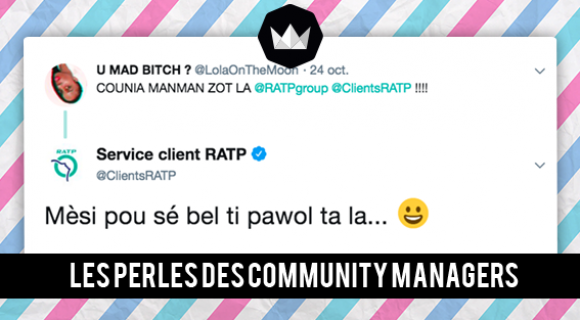 Image de couverture de l'article : CM Hall of Fame : les Perles de Community Managers #26